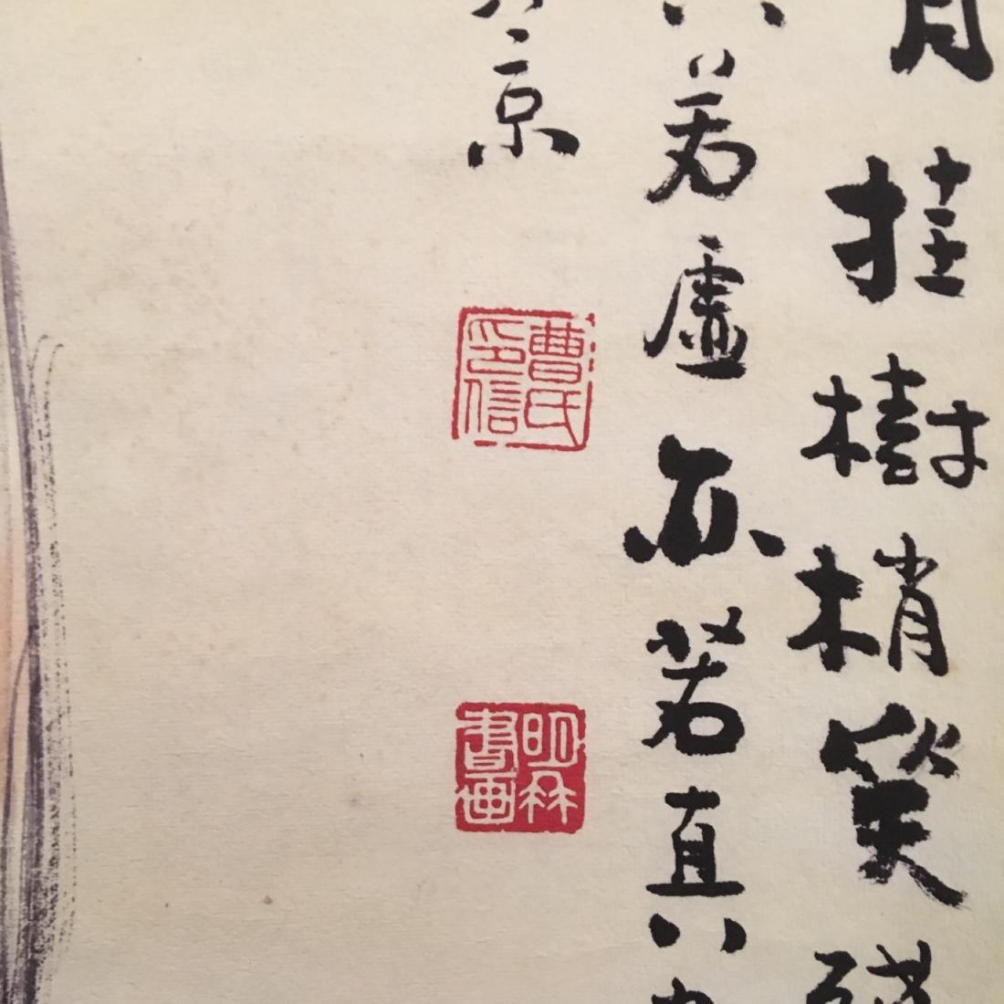 Chinese Hanging Scroll Painting, Ming Ran Signature - 4