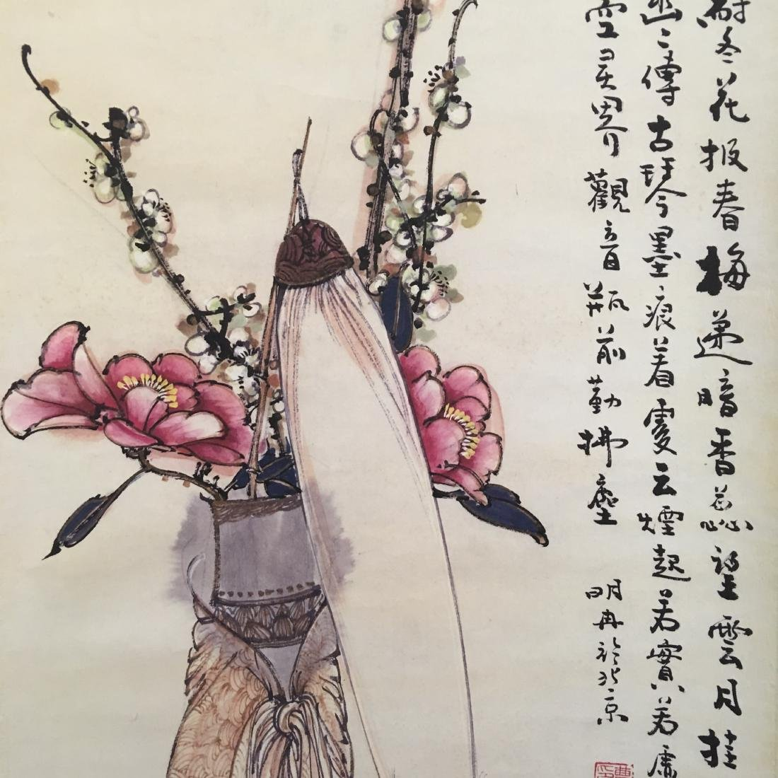 Chinese Hanging Scroll Painting, Ming Ran Signature - 5
