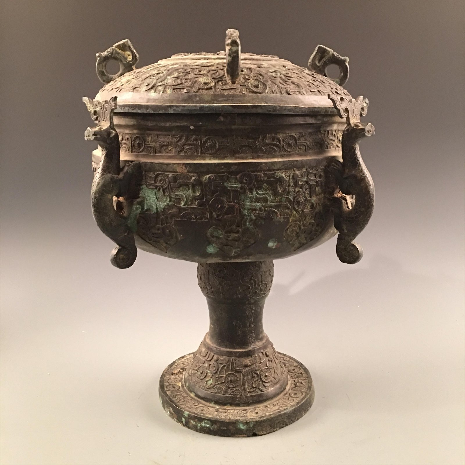Chinese Bronze Food Container