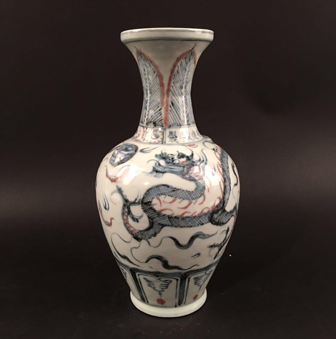 Chinese Blue-White 'Dragon' Vase, Jianwen Mark