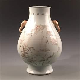 Chinese Porcelain Vase with Elephant Ears