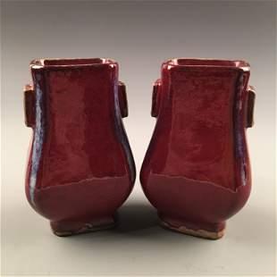 Pair Chinese Flambe-Glazed Square Vase