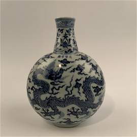 Chinese Yongle Blue and White Dragon Vase