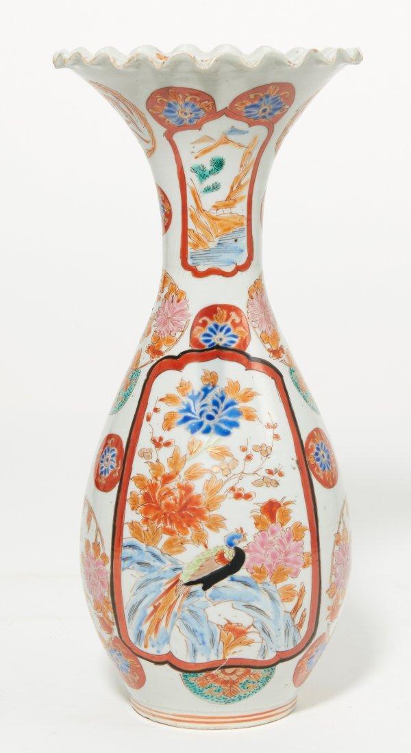 A Japanese Satsuma porcelain vase
