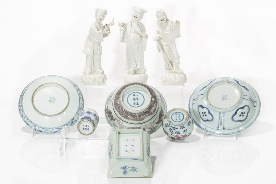 A nine piece group of Chinese porcelain - 2