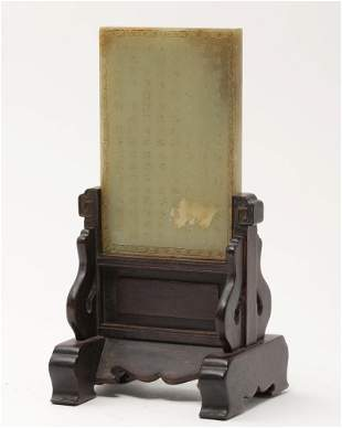 Chinese jade table screen on carved wood stand