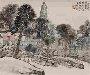 A Chinese watercolor scroll of a city scene