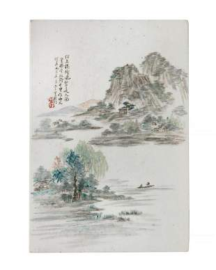 A Chinese porcelain plaque 20th century