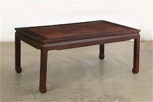A Chinese hardwood dining table