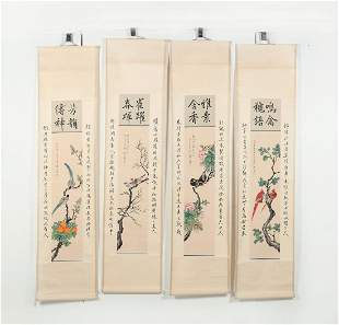Four Chinese watercolor and ink scroll paintings