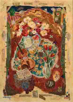 Roy Fairchild-Woodard, abstract serigraph