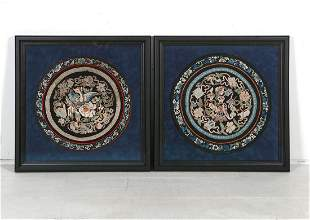 Pair of Chinese embroidered silk circular panels