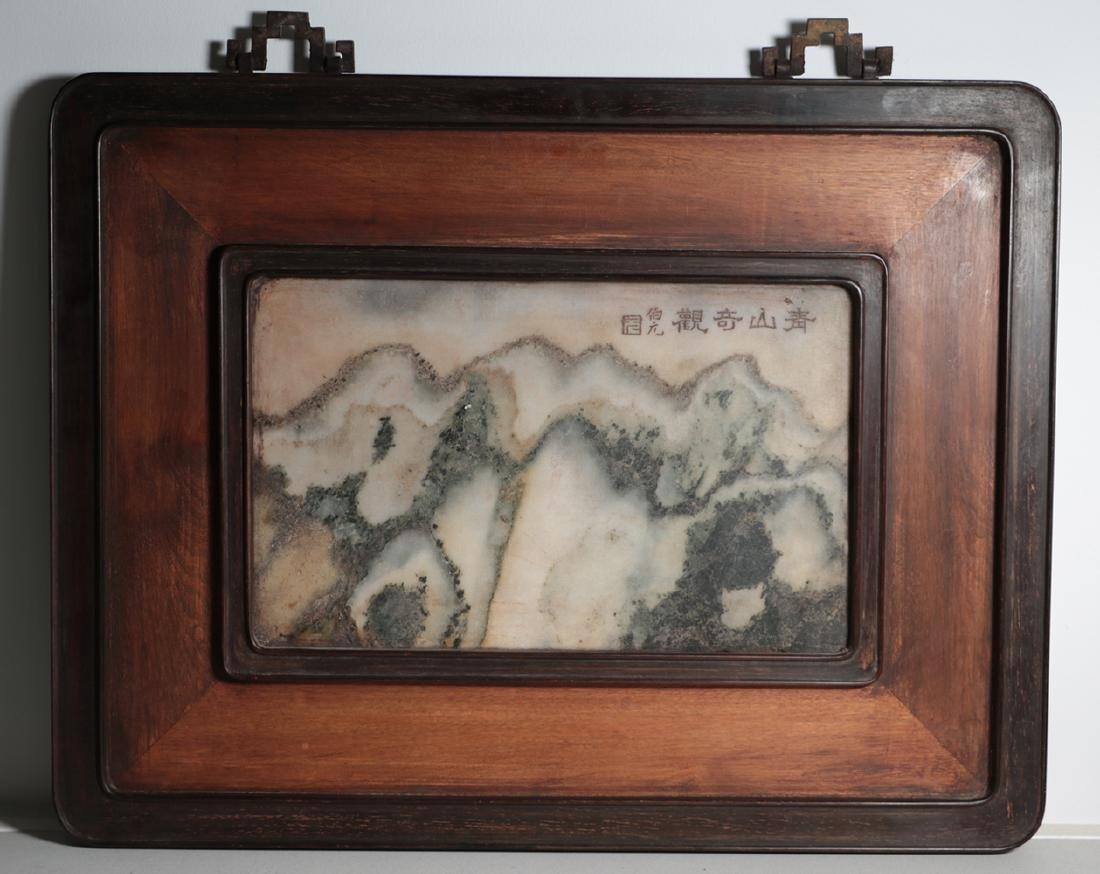 A MARBLE AND HUANGHUALI WALL PLAQUE, QING DYNASTY