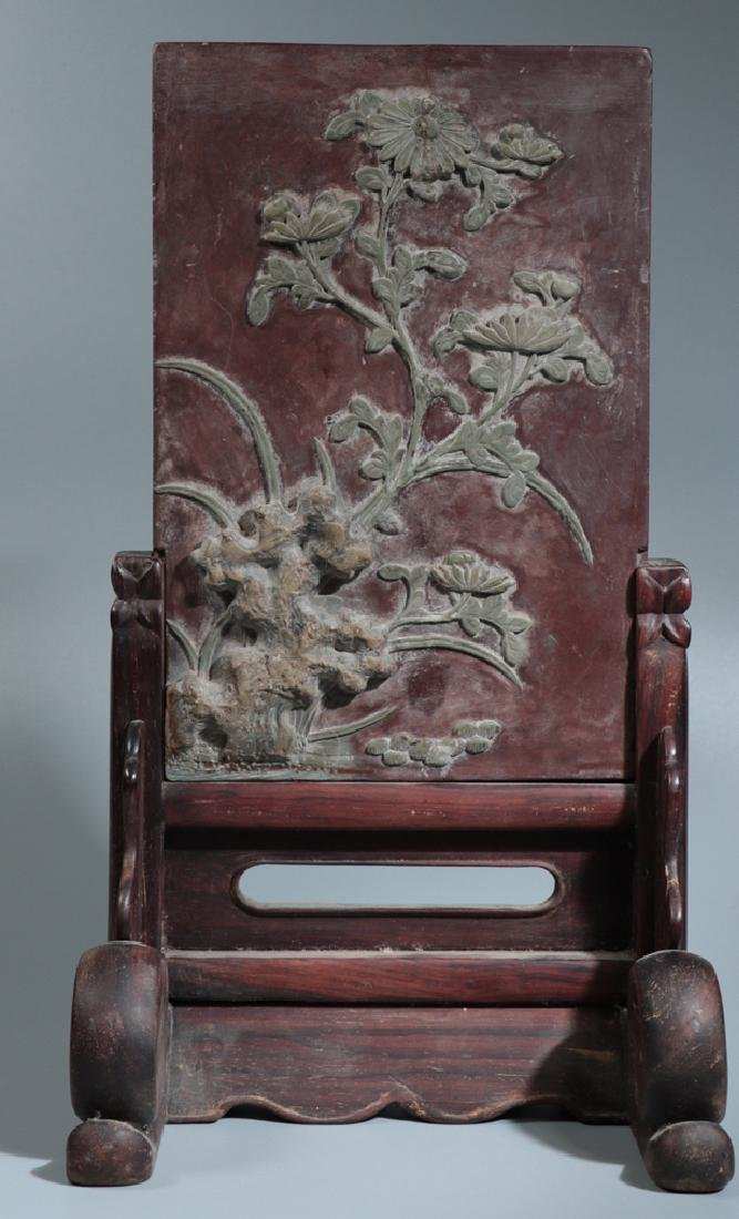 A QIYANG STONE SCREEN IN HUANGHUALI FRAME, QING DYNASTY