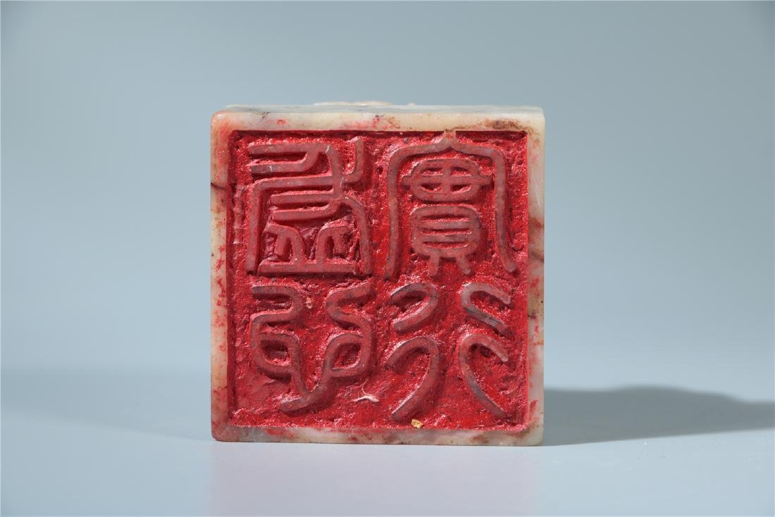 A SOAPSTONE SEAL, QING DYNASTY - 9
