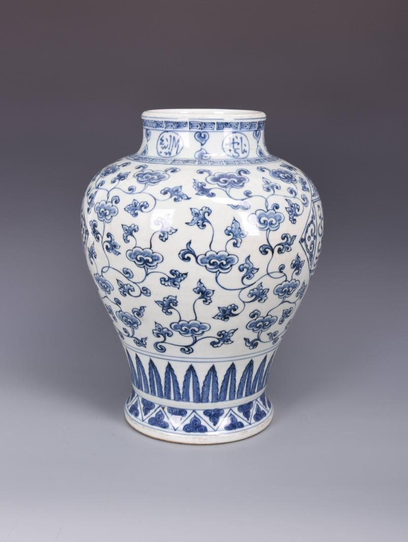 A CHINESE BLUE AND WHITE 'ARABIC CHARACTERS' JAR, - 9