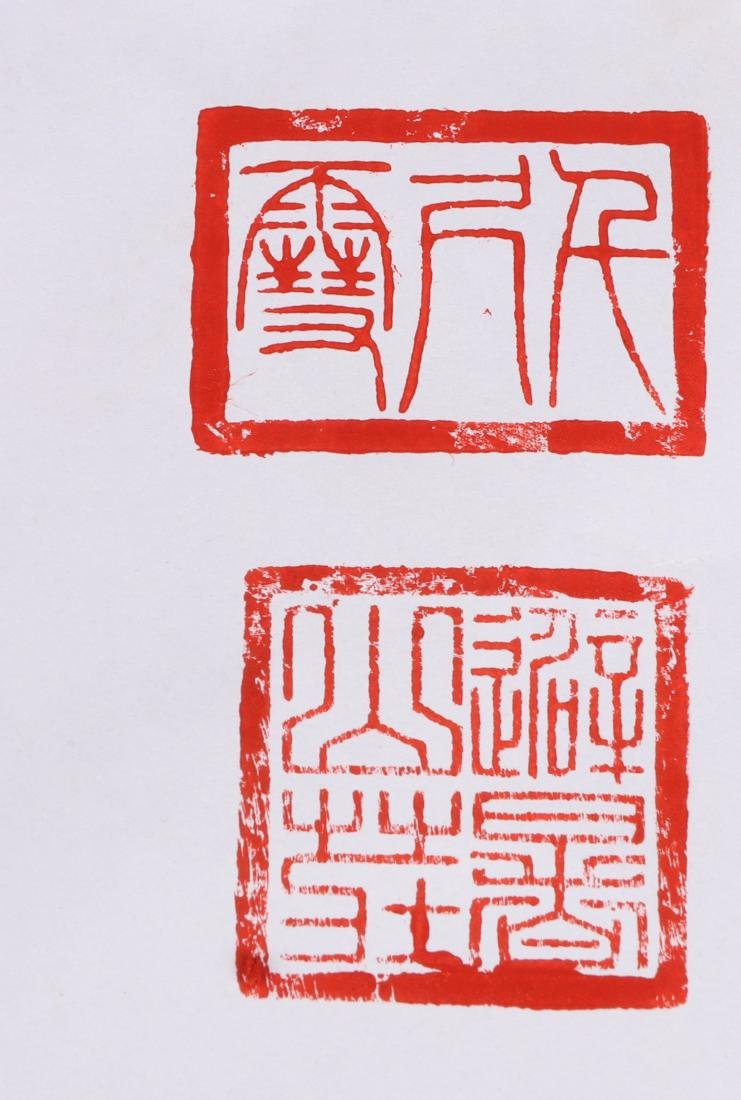 TWO CHINESE SOAPSTONE SEALS - 6