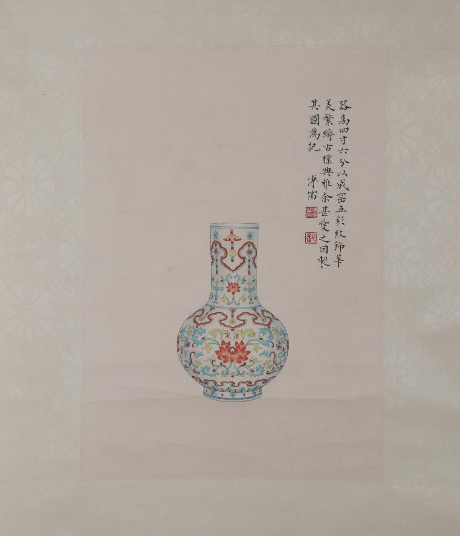 A CHINESE PAINTING, PU RU, FAMILLE ROSE VASE, INK AND
