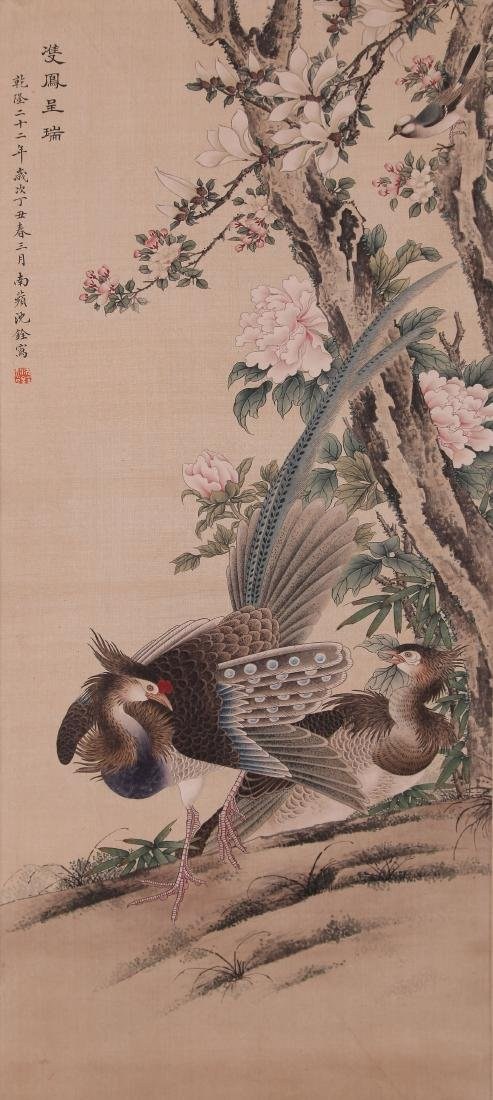 A CHINESE PAINTING, AFTER SHEN QUAN, INK AND COLOURON