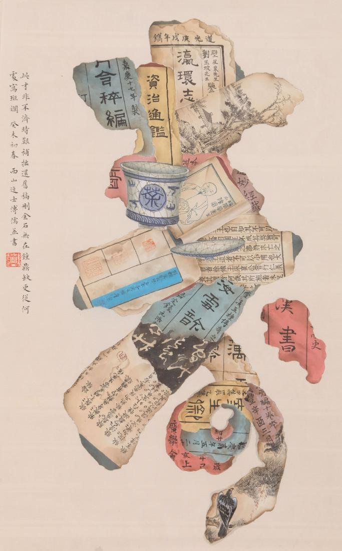 A CHINESE PAINTING, AFTER PU RU, INK AND COLOURON SILK,