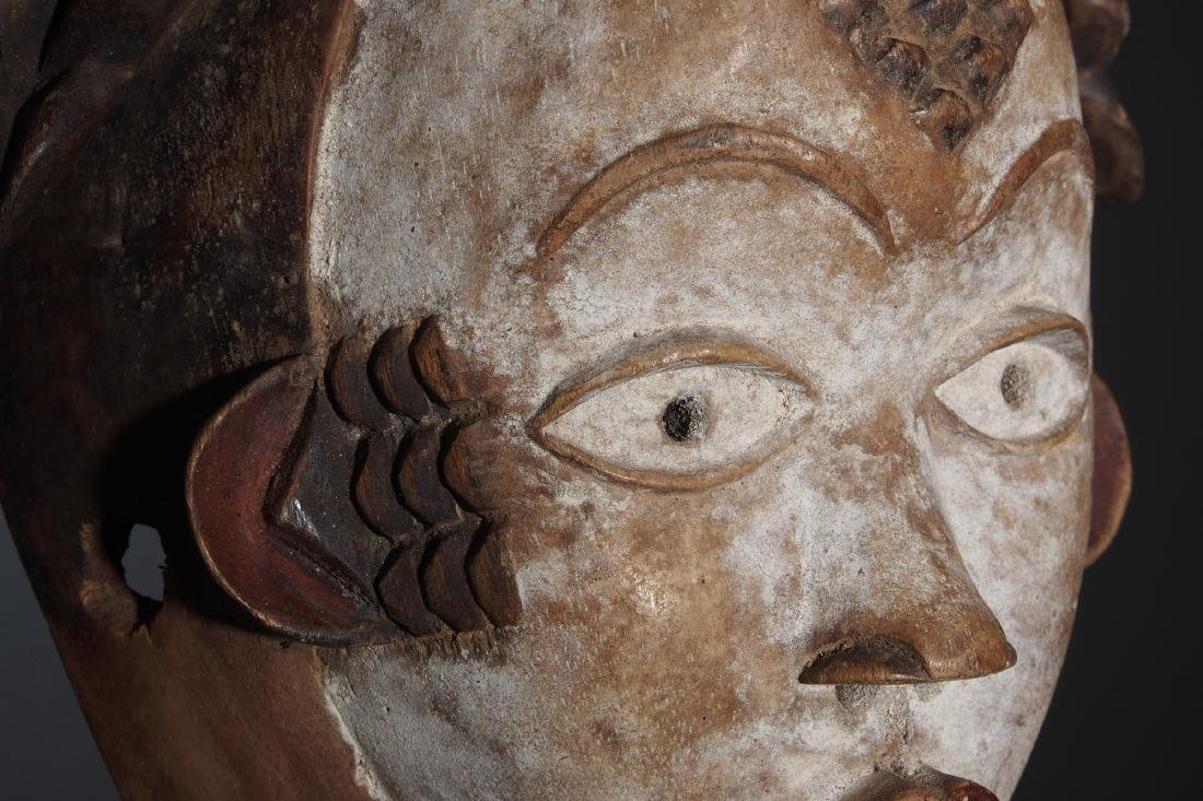 Punu Okuyi dance Mask Tribal Art - 6