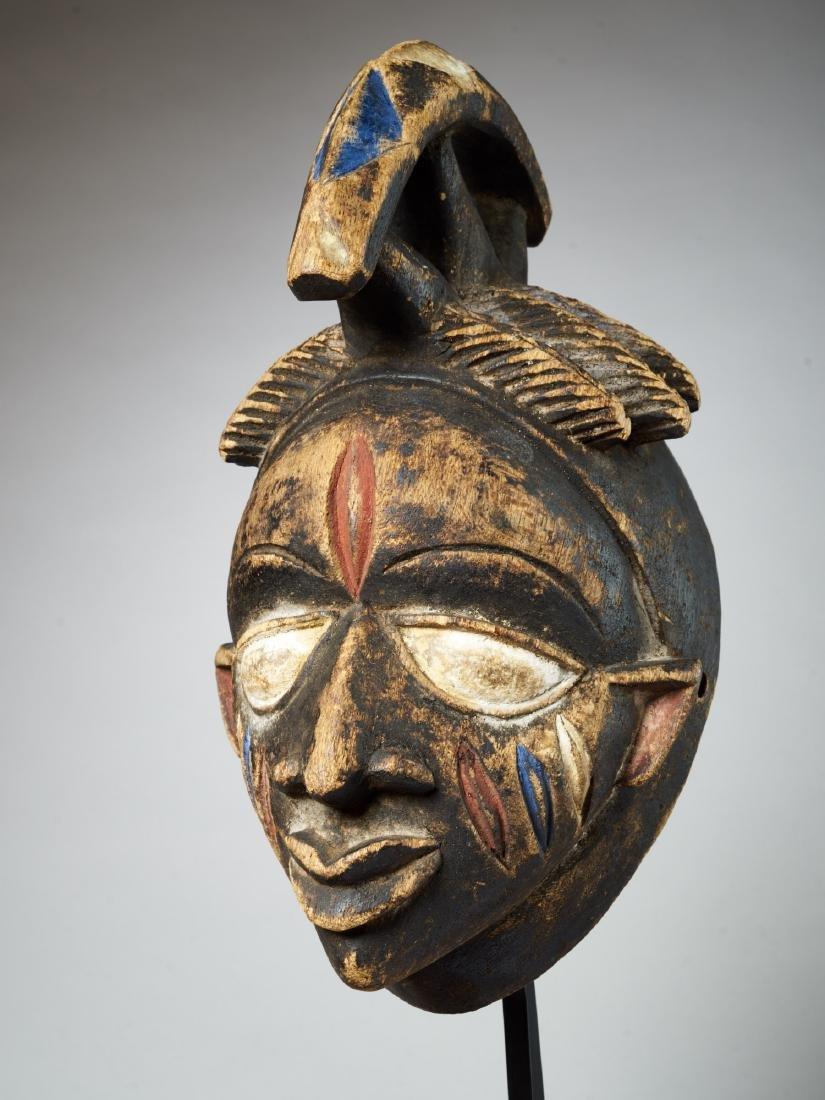 Yoruba Helmet Mask Tribal Art