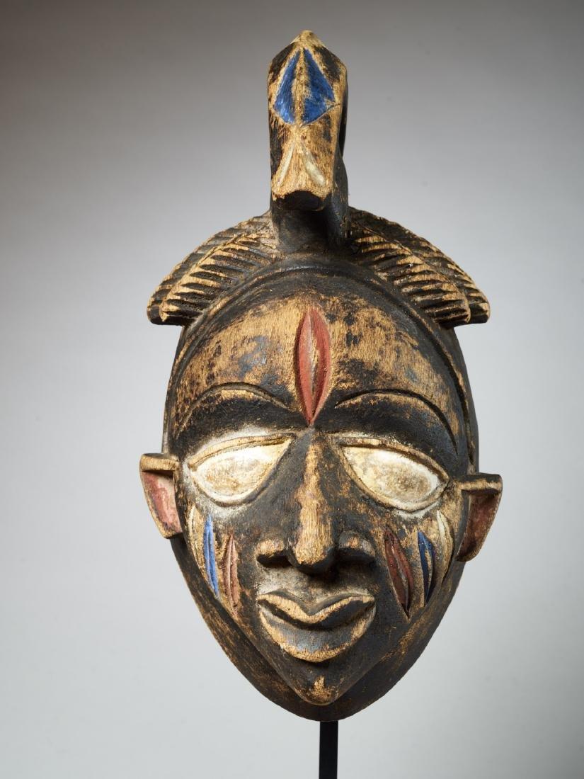 Yoruba Helmet Mask Tribal Art - 2
