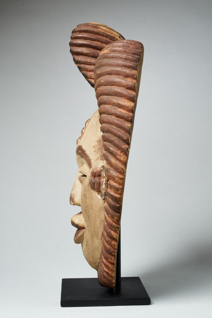 Punu Okuyi Dance Mask Tribal Art - 3
