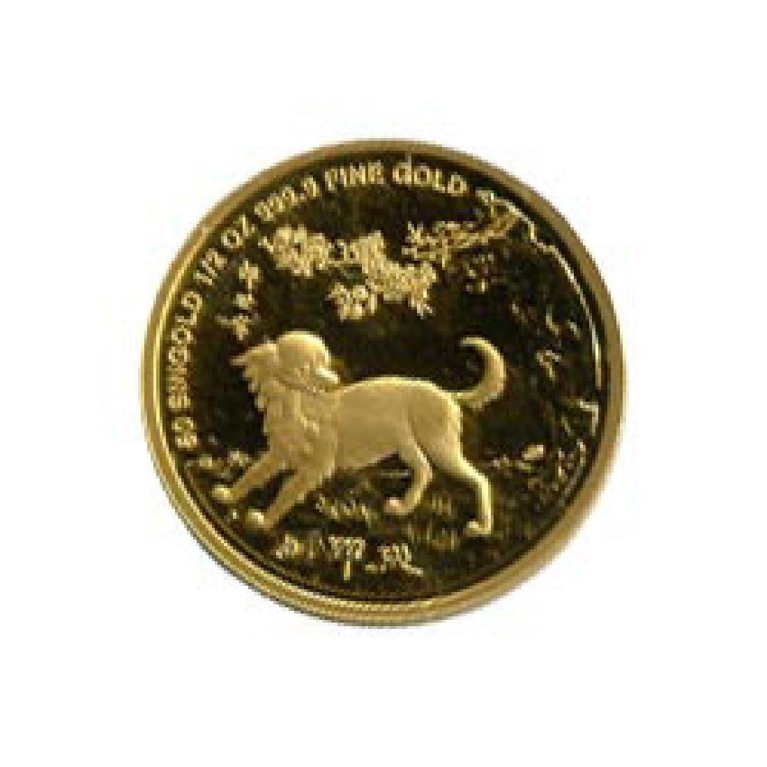 Singapore Gold Half Ounce 1994 Dog