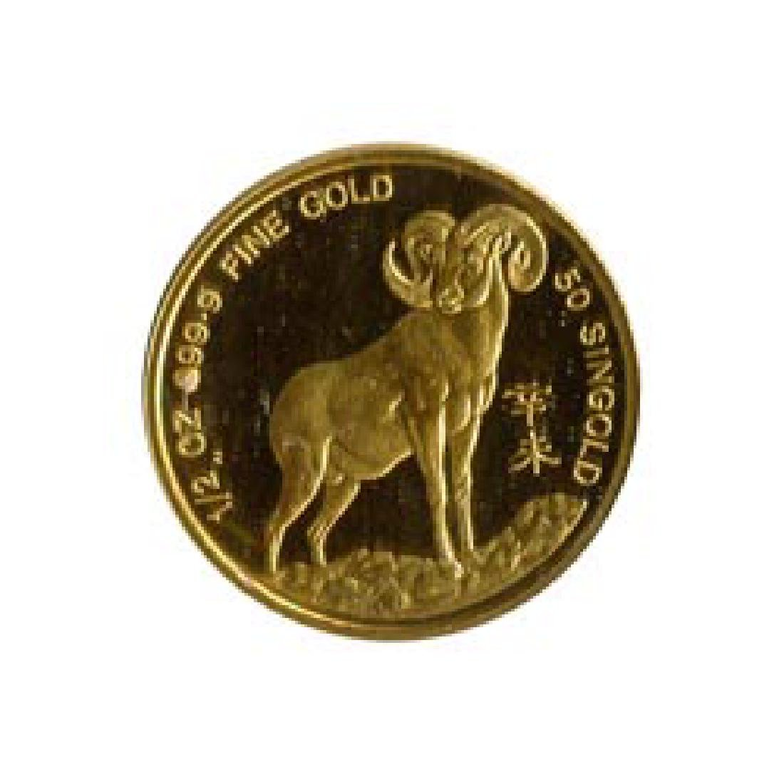Singapore Gold Half Ounce 1991 Ram