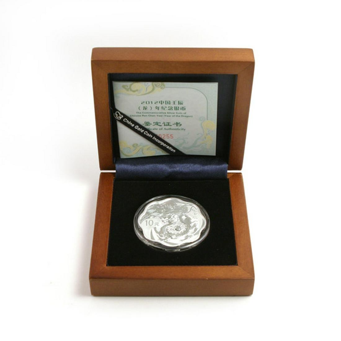 China 2012 Year of the Dragon 1 oz Silver Flower (w Box