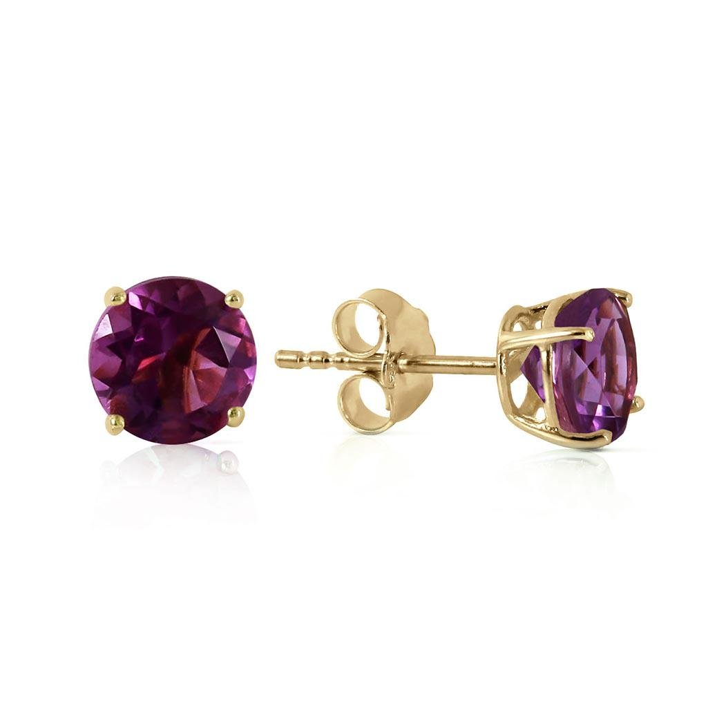 0.95 CTW 14K Solid Gold Sublime Target Amethyst Earring