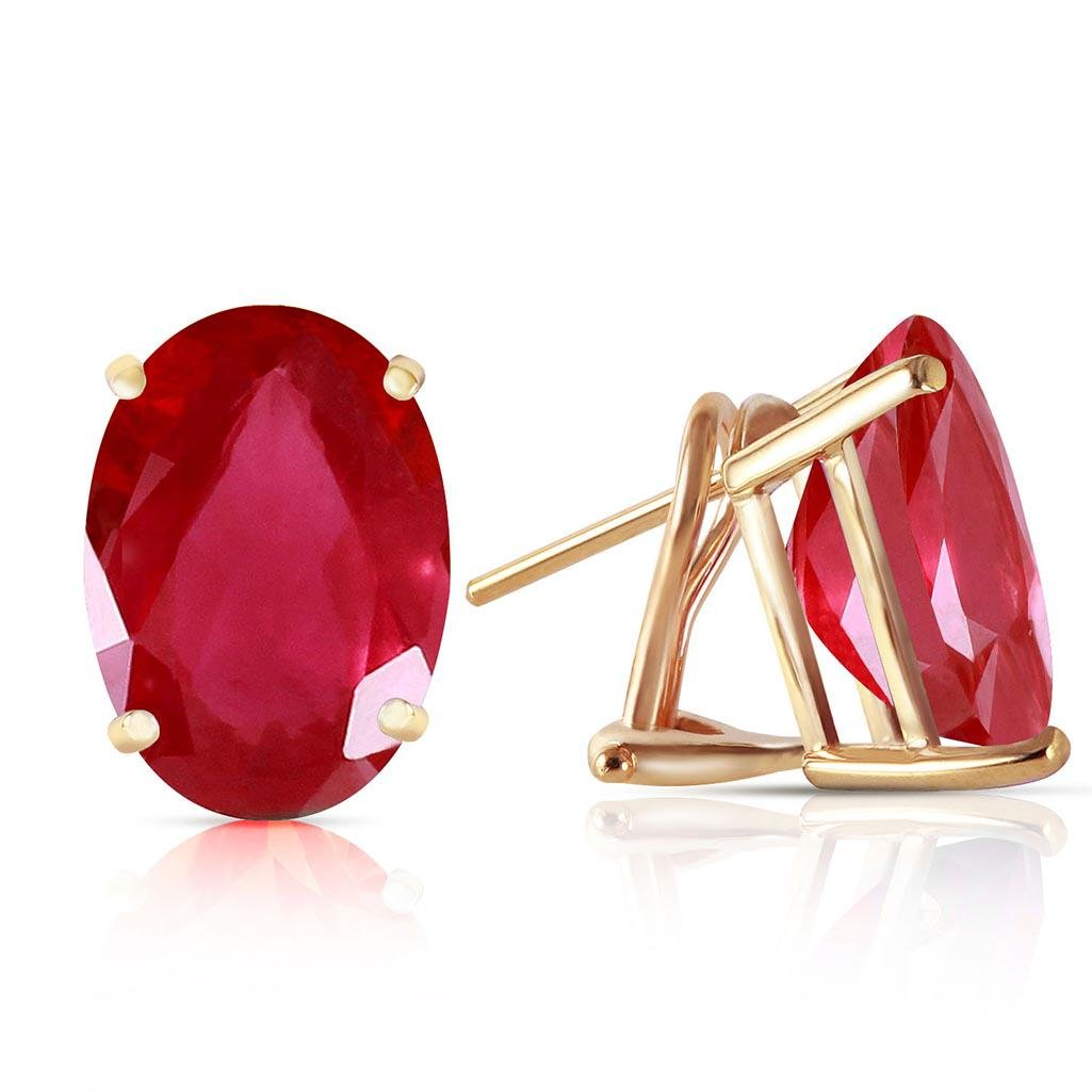 3.5 Carat 14K Solid Gold I Kept Thinking Ruby Earrings