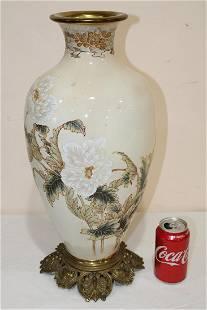 """Large Victorian 20"""" Porcelain and Bronze Vase"""