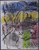 Marc Chagall : XX Siecle, 1970. Original lithograph.