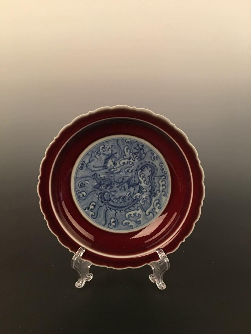 Chinese Blue Dragon Plate - 3