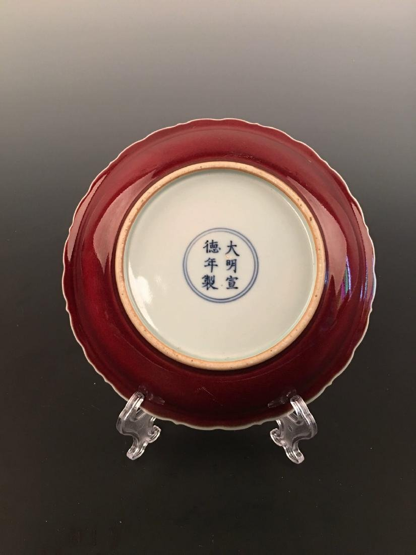 Chinese Blue Dragon Plate - 4