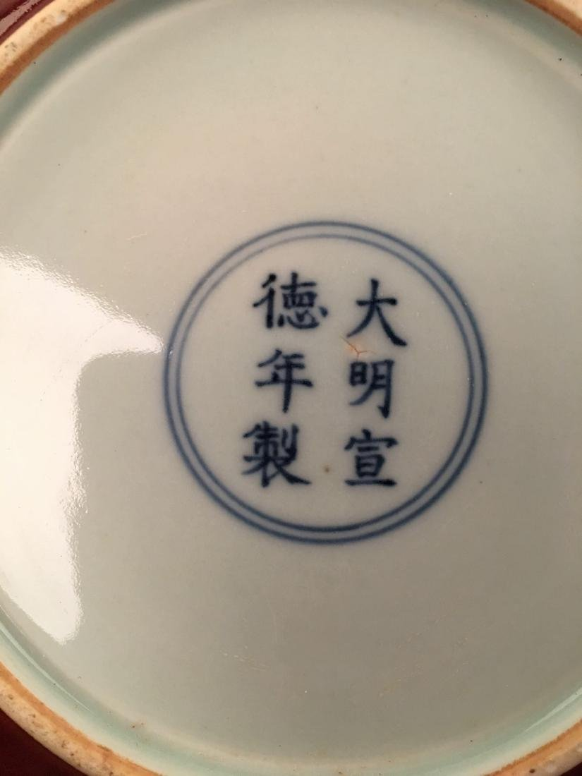 Chinese Blue Dragon Plate - 5