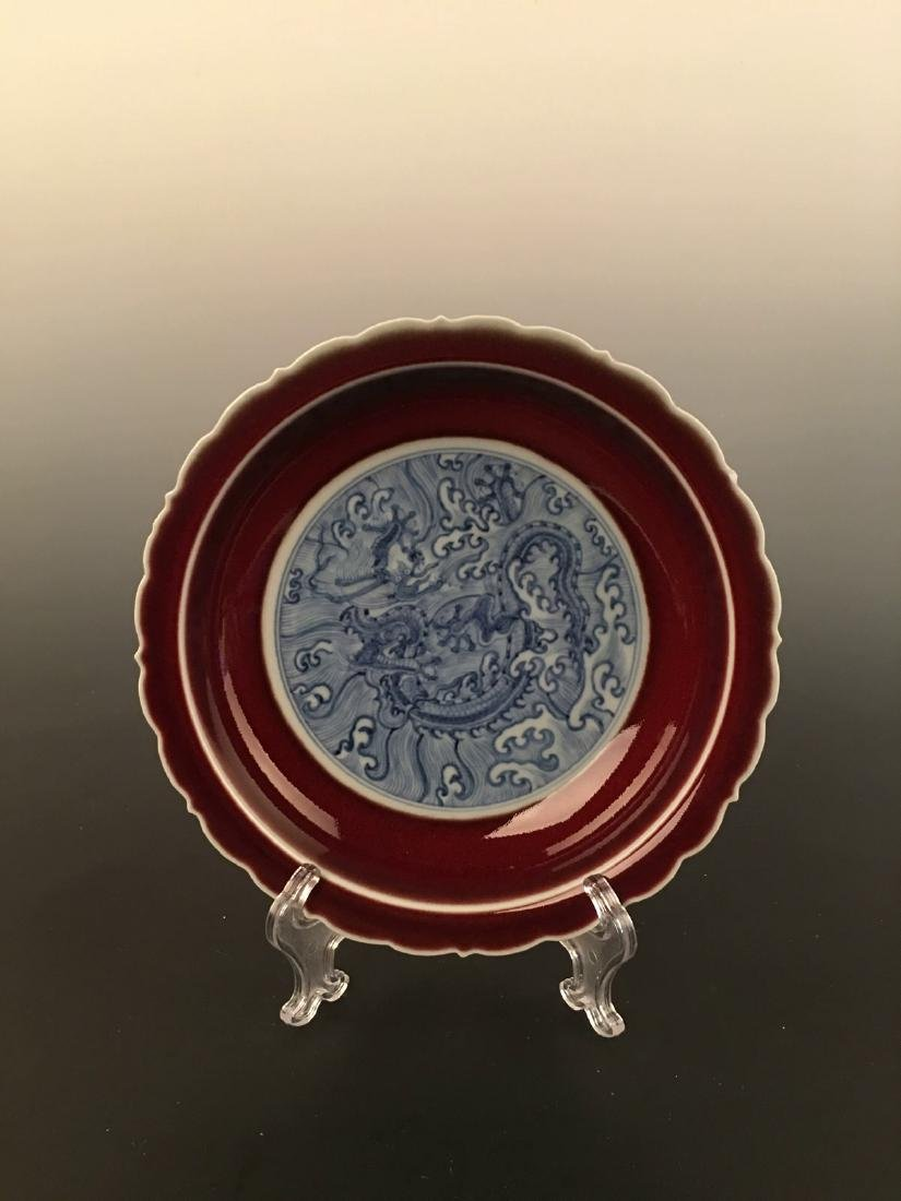 Chinese Blue Dragon Plate - 6