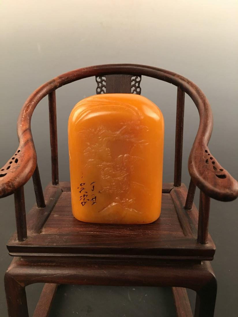 Chinese Tianhuang Stone Seal - 10
