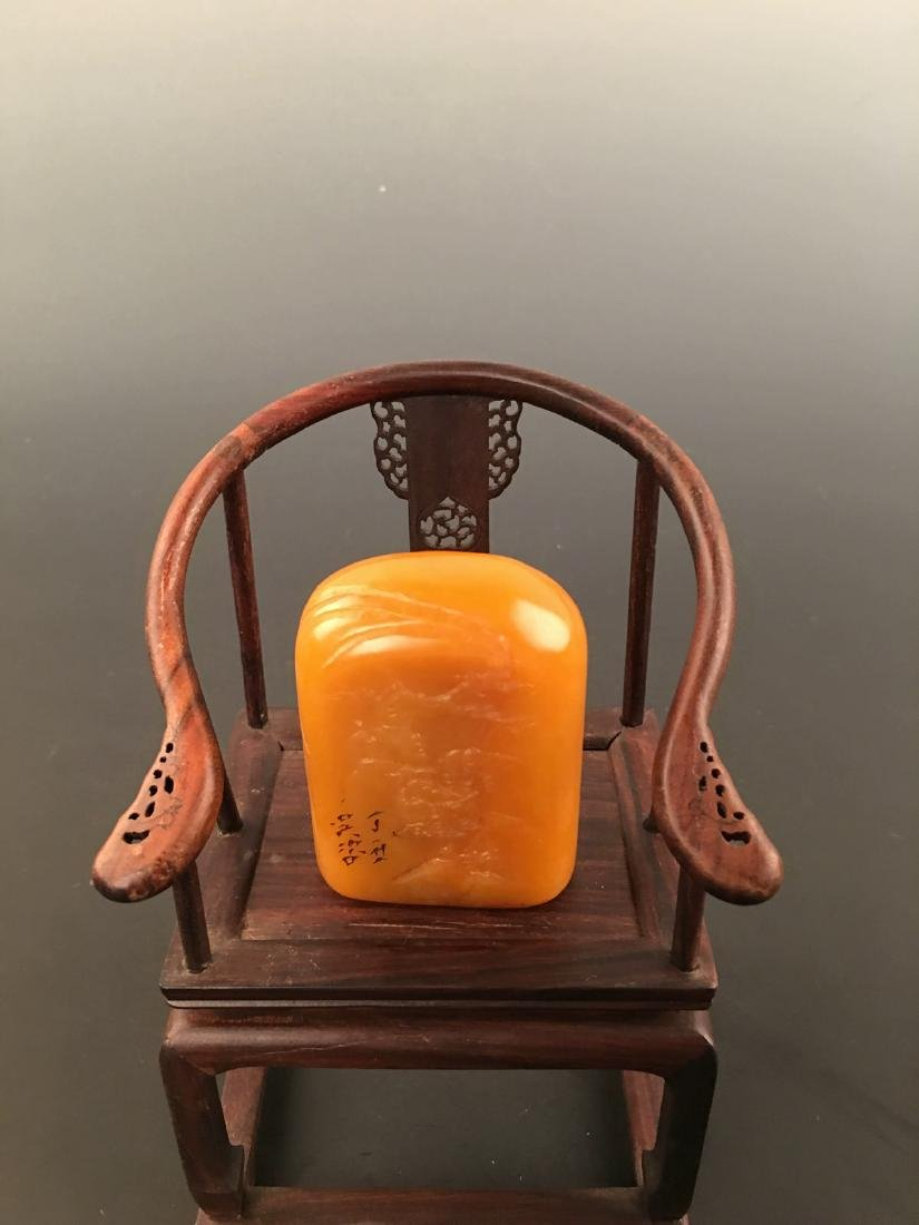 Chinese Tianhuang Stone Seal - 3
