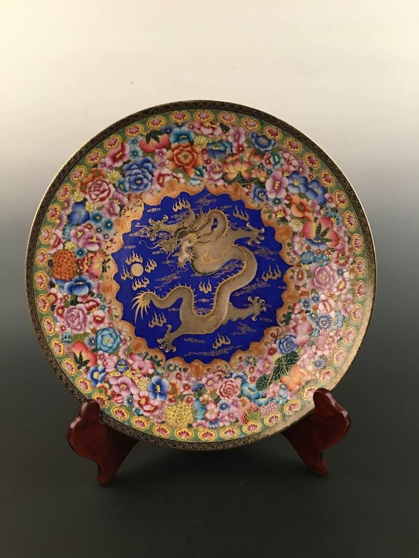 Chinese Enamel Gilt Dragon Dish With Qian Long Mark - 10