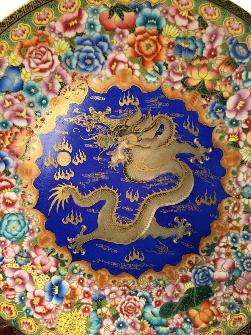Chinese Enamel Gilt Dragon Dish With Qian Long Mark - 2