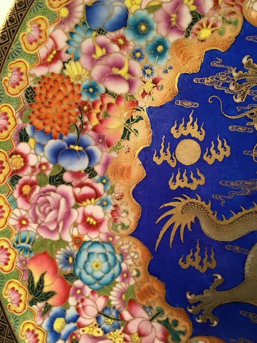 Chinese Enamel Gilt Dragon Dish With Qian Long Mark - 3