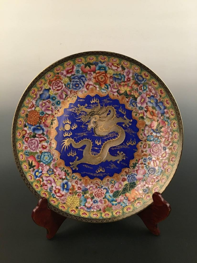 Chinese Enamel Gilt Dragon Dish With Qian Long Mark - 5