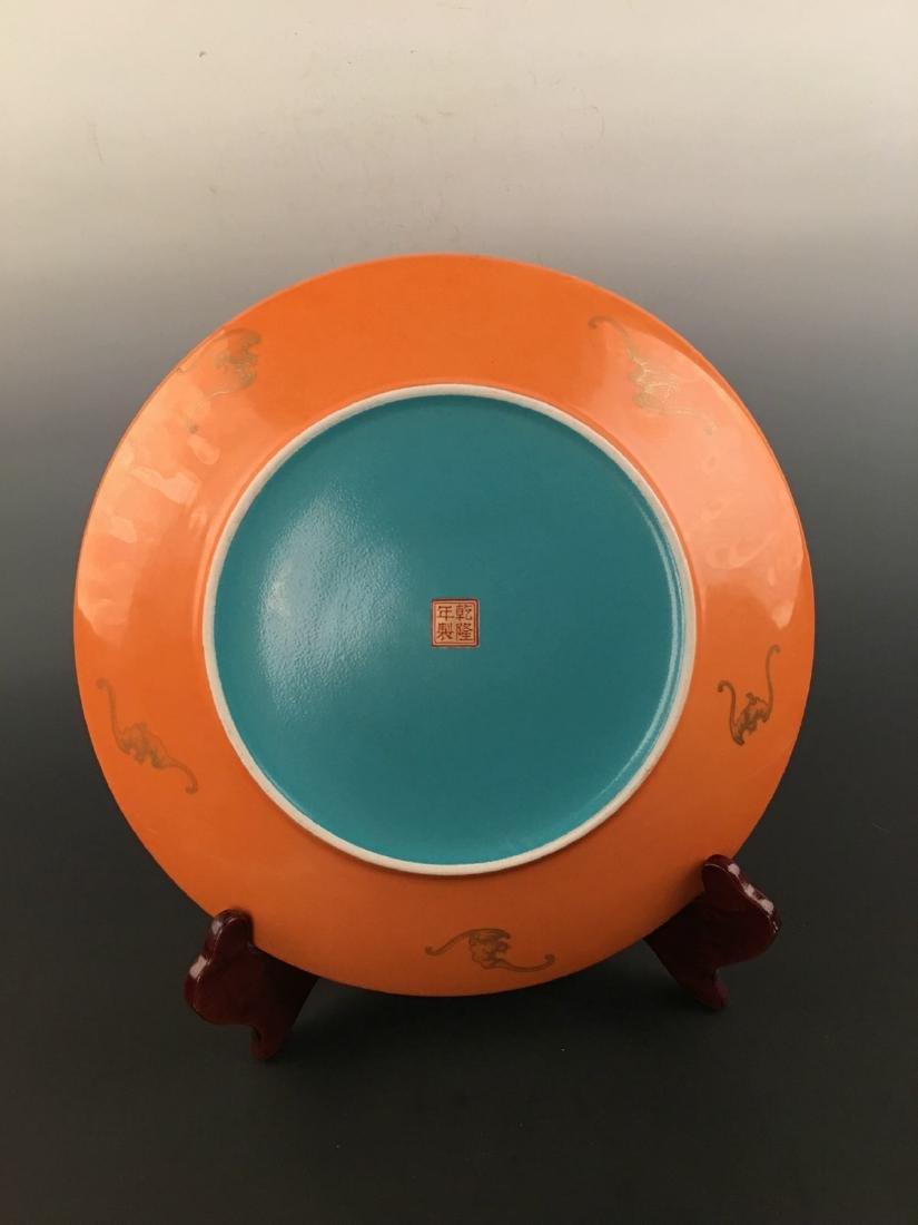 Chinese Enamel Gilt Dragon Dish With Qian Long Mark - 6