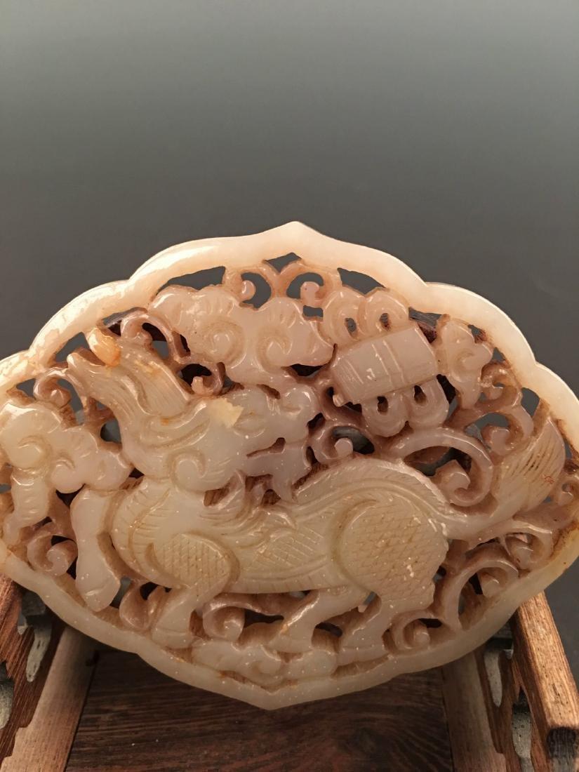 Chinese Jade Plaque With Openwork - 2