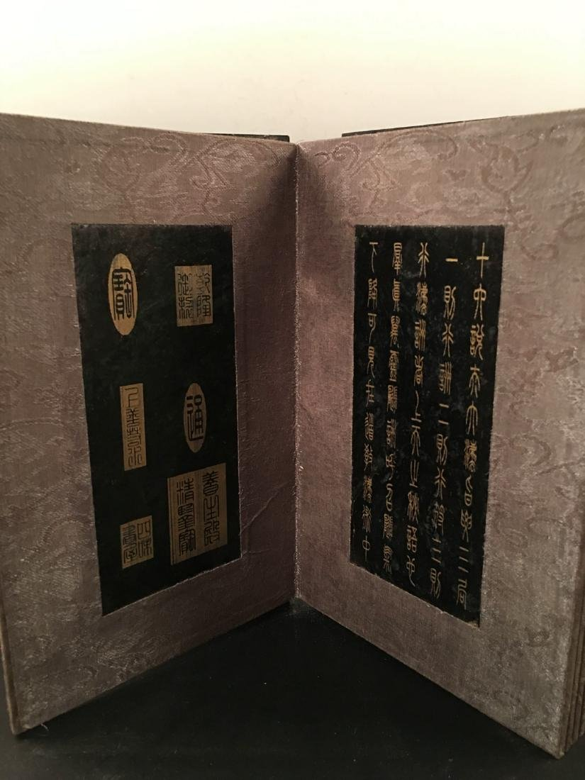 Chinese Jade Booklet With Qian Long Mark - 10
