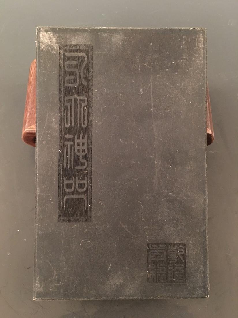 Chinese Jade Booklet With Qian Long Mark