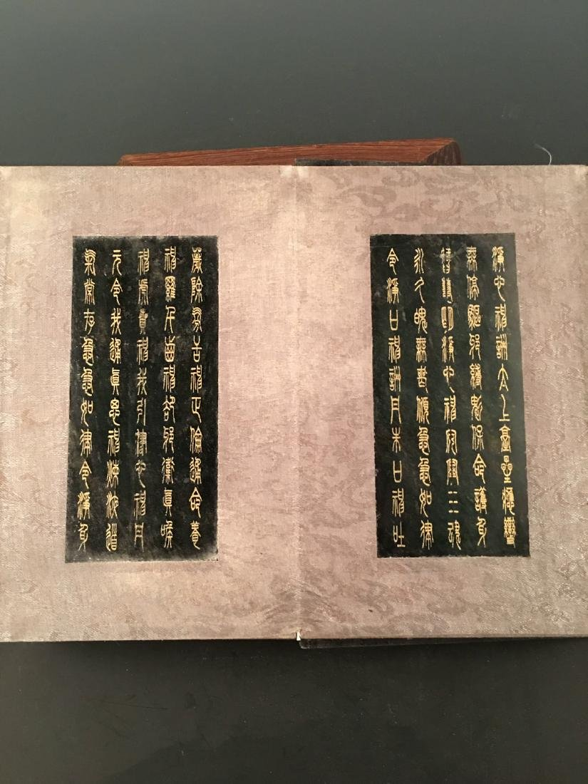 Chinese Jade Booklet With Qian Long Mark - 3